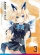アンジュ・ヴィエルジュ DVD BOX-3
