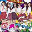 サマータイム! 【初回生産限定盤B】 (CD+DVD)