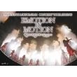 Morning Musume.16 Concert Tour Haru Emotion In Motion -Suzuki Kanon Sotsugyou Special-