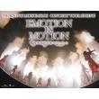 Morning Musume.`16 Concert Tour Haru Emotion In Motion -Suzuki Kanon Sotsugyou Special-