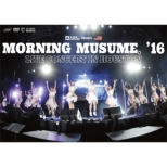 Morning Musume.`16 Live Concert In Houston