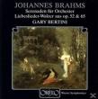 セレナード集、愛の歌:ガリー・ベルティーニ指揮&ウィーン交響楽団 (アナログレコード/ORFEO)
