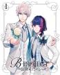 B-PROJECT〜鼓動*アンビシャス〜1【完全生産限定版】(+特典CD 2枚)