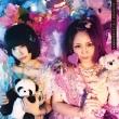 Pink Methuselah/Gutto Kuru Summer