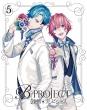 B-PROJECT〜鼓動*アンビシャス〜5【完全生産限定版】(+特典CD)