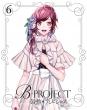 B-PROJECT〜鼓動*アンビシャス〜6【完全生産限定版】(+特典CD)
