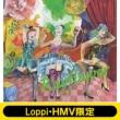 TOUR 2015 〜Color & Play〜 @品川ステラボール (+DVD)【Loppi・HMV限定盤】