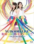 ゆいかおり LIVE「RAINBOW CANARY!!」 〜ツアー & 日本武道館〜(Blu-ray)
