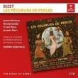 『真珠採り』全曲 ピエール・デルヴォー&パリ・オペラ・コミーク、ジャニーヌ・ミショー、ニコライ・ゲッダ、他(1960 ステレオ)(2CD)