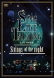 LIVE MOVIE Strings of the night (DVD)