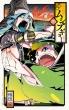 常住戦陣!!ムシブギョー 25 少年サンデーコミックス