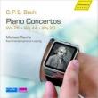 ピアノ協奏曲集第4集 ミヒャエル・リシェ、ライプツィヒ室内管弦楽団