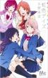 虹色デイズ 13 マーガレットコミックス