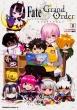 Fate/Grand Order コミックアラカルト III カドカワコミックスAエース