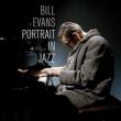 Portrait In Jazz (180グラム重量盤レコード/Jazz Images)