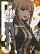 ダンガンロンパ3 -The End of 希望ヶ峰学園-Blu-ray BOX IV 〈初回生産限定版〉