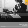 バレエ音楽『影』〜初期管弦楽作品集第2集 イアン・ホブソン&シンフォニア・ヴァルソヴィア