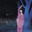 夢のパレード (+DVD)【初回限定盤】