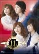 Engeki Joshi Bu Musical Zoku.11 Nin Iru!Higashi No Chihei.Nishi No Eien