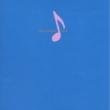 Beat: 40th Anniversary Edition (UHQCD+DVD-Audio)(紙ジャケット仕様)