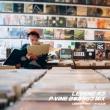 Legend Of P-Vine Nihongo Rap Mix