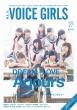 B.L.T.VOICE GIRLS Vol.27 TOKYO NEWS MOOK