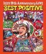 lecca 10th Anniversary LIVE BEST POSITIVE (Blu-ray)