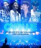SPRING LIVE 2016 〜We' re like a puzzle〜 @NIPPON BUDOKAN (Blu-ray)