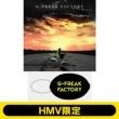 ダディ・ダーリン 【HMV限定コインケース付セット】