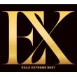 EXTREME BEST (3CD+4BD)