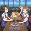 ラジオCD「明乃とましろのハイスクール・フリートラジオ 晴風艦内放送」Vol.1