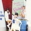 ソラシド〜ねえねえ〜 (+CD)