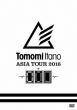 Tomomi Itano ASIA TOUR 2016 【OOO】 LIVE DVD