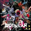 WOLFMAN (CD+DVD)【初回限定盤A】