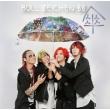 傘 (CD+DVD)
