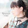 PS Vitaソフト「プラスティック・メモリーズ」エンディングテーマ「Reunion 〜Once Again〜」【ライブ盤】