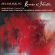 『ロメオとジュリエット』 ロビン・ティチアーティ&スウェーデン放送交響楽団、ドラゴイェヴィチ、ステイプルズ、マイルズ (2CD)