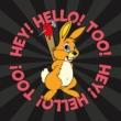 Hey! Hello! Too!