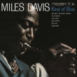 Kind Of Blue (2CD Legacy Edition)(紙ジャケット)