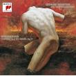 交響曲第5番『革命』 レナード・バーンスタイン&ニューヨーク・フィル(1979年東京ライヴ)、チェロ協奏曲第1番 ヨーヨー・マ、オーマンディ&フィラデルフィア管