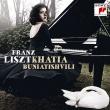 『リスト・アルバム〜ピアノ・ソナタ、『愛の夢』第3番、メフィスト・ワルツ第1番、他』 カティア・ブニアティシヴィリ