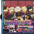 Doggy Style0 【初回盤A】(CD+DVD)