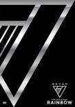 SE7EN LIVE 2016 in Japan -RAINBOW-【期間限定盤A】
