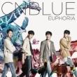 EUPHORIA 【初回限定盤A】 (CD+DVD)