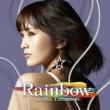 Rainbow 【初回生産限定盤】(CD+DVD)