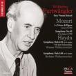 モーツァルト:交響曲第40番、『フィガロの結婚』序曲、ハイドン:『驚愕』、他 フルトヴェングラー&ウィーン・フィル、ベルリン・フィル