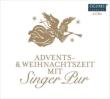 『アドベント・カレンダー』『ドイツのクリスマス』 ジンガー・プア(2CD)