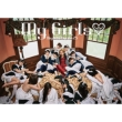 My Girls 【完全限定生産盤】 (CD+DVD)