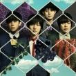 FREE YOUR MIND 【初回限定盤】(+DVD)