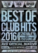 Best Of Club Hits 2016 -2nd Half 3disc--av8 Official Mixdvd-